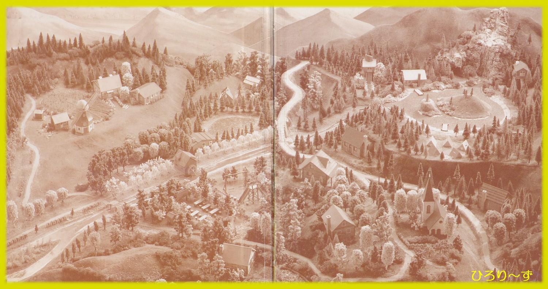 シルバニア村 地図 1986 セピア