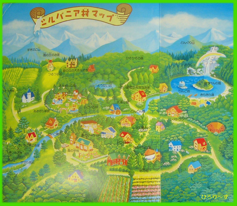 シルバニア村 地図 1999