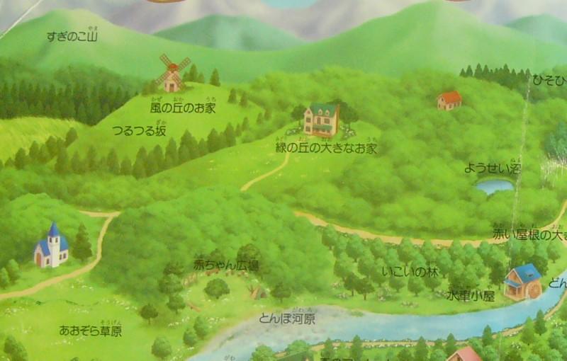 シルバニア村地図 2001 左上
