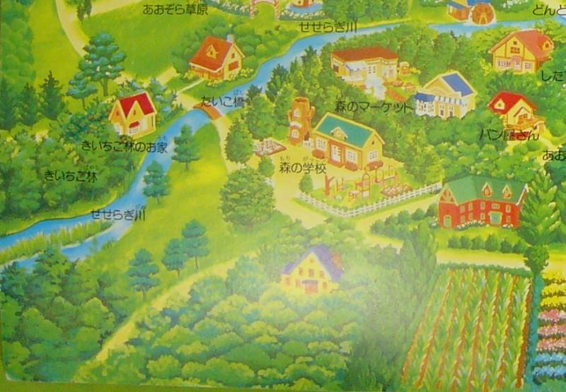 シルバニア地図 1999 左下
