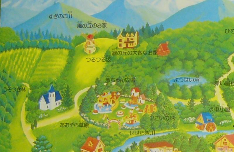 シルバニア地図 1999 左上