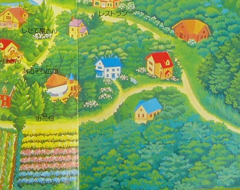 シルバニア村地図 1999 右下