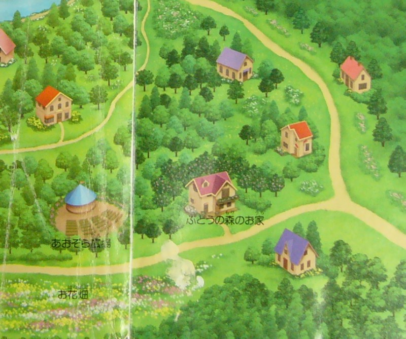 シルバニア村地図 2001 右下