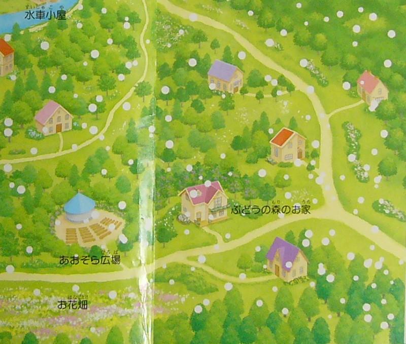 シルバニア村地図 2001‐12 右下