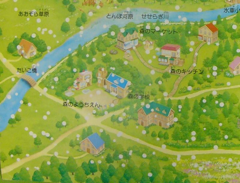 シルバニア村地図 2001‐12 左下