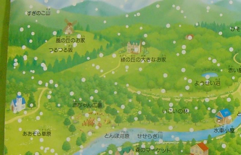 シルバニア村地図 2001‐12 左上