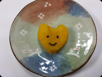 バレンタイン芋