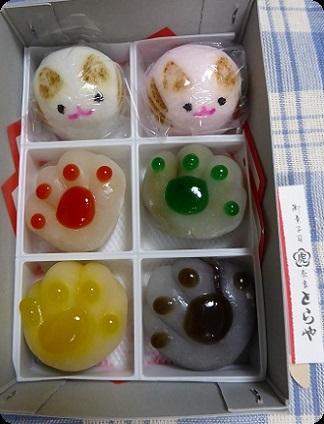 にゃらまち和菓子
