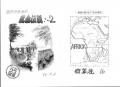 africa0202cover.jpg