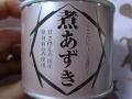 azuki140209komachia.jpg