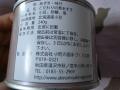 azuki140209komachib.jpg