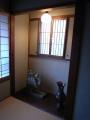 izu20140217ka_kimura05se.jpg