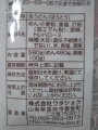 kai_hoto140209b.jpg