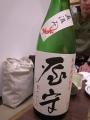 taru140422okunokami.jpg
