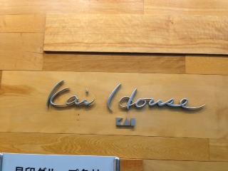 Kai House2