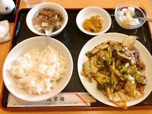 foodpic4775460.jpg