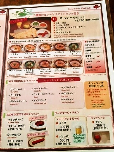 foodpic4884129.jpg