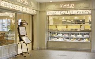 harbs_3f.jpg