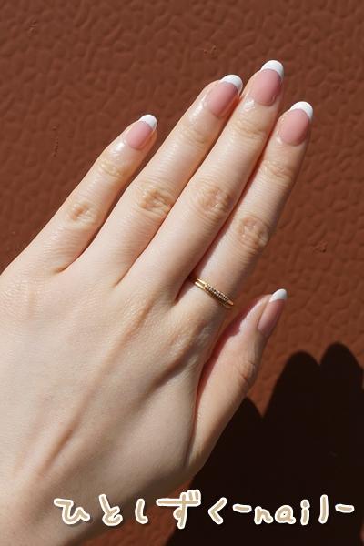 white-french.jpg
