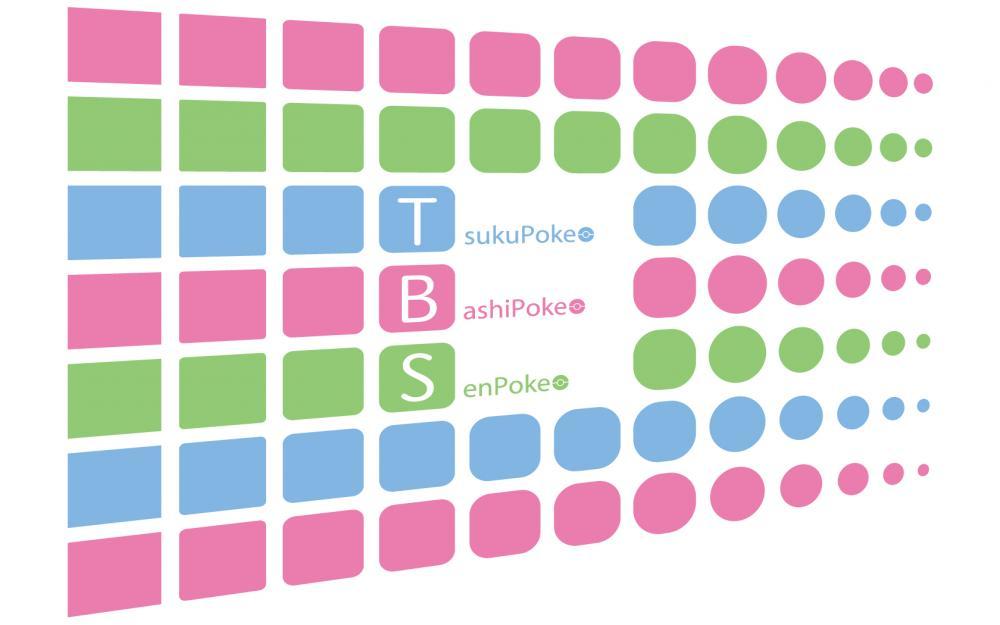 tbs_1_3_convert_20140313203004.jpg