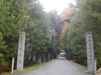 高野山58