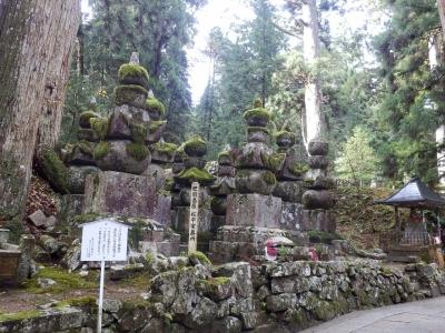 高野山129