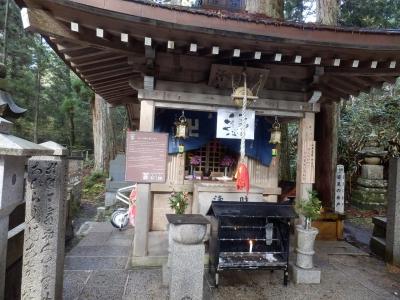 高野山136