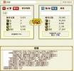 攻島津vs今川防盟主戦1-3