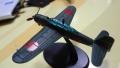 空技廠艦上爆撃機 「彗星」三三型 1