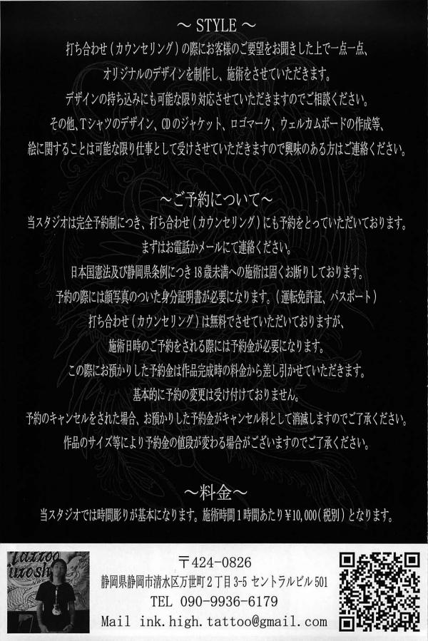 2014年05月25日21時27分34秒_ページ_2
