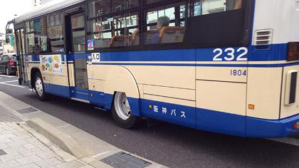 140430_6.jpg