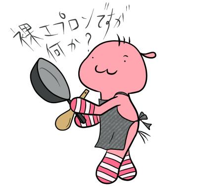 apron-frying-pan.jpg