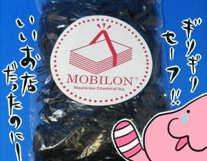 mobilon1.jpg