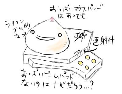 titi-gamepad.jpg