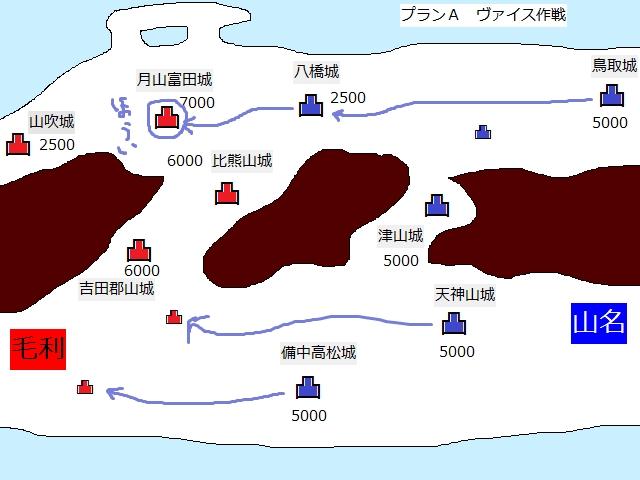 yamanaplan02.jpg