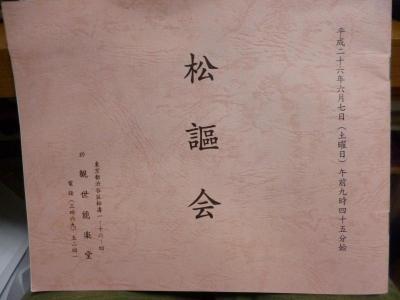 20140607