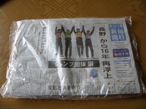 yuki2115.jpg