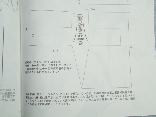 P8184868.jpg