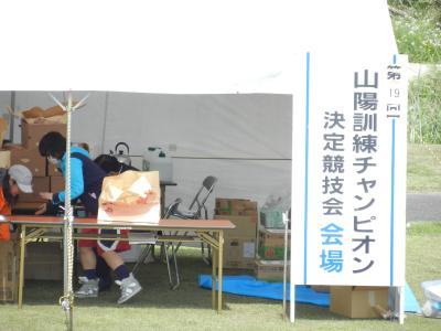 kyougikai_convert_20140427212213.jpg