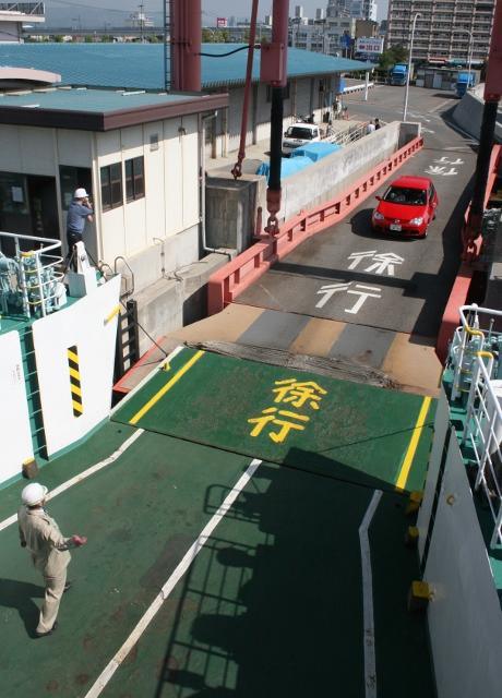 IMG_0523 フェリー乗船(460x640)