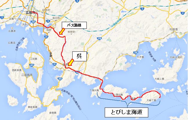 しまなみ海道 2