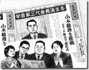 激闘18 2014.04.10
