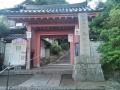 201406矢田寺1
