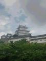 姫路城 改修後
