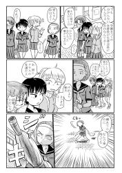 少女残嬌伝 2014_005