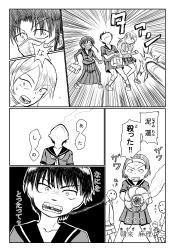 少女残嬌伝 2014_006