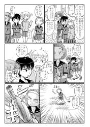 少女残嬌伝 3