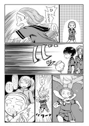 少女残嬌伝 5