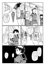 少女残嬌伝 21