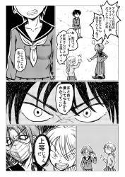 少女残嬌伝 中巻_005